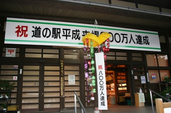 お盆3日目11.JPG