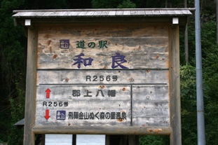 お盆3日目6.JPG