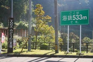 富山10.JPG