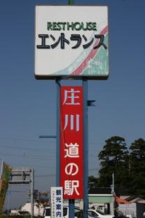 富山24.JPG