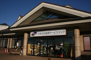 富山3.JPG