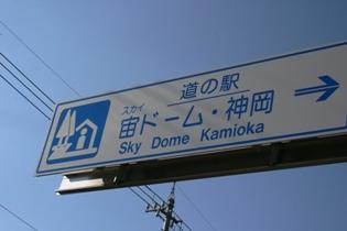 富山43.JPG