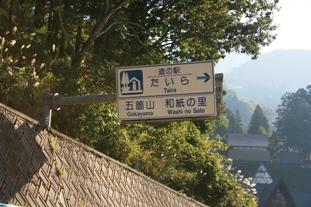 富山5.JPG
