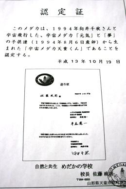 富山50.JPG