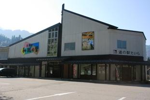 富山6.JPG