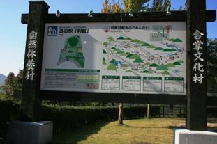 富山9.JPG