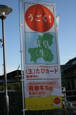 道10.JPG