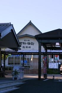 道11.JPG