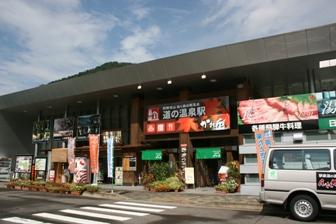 道12.JPG