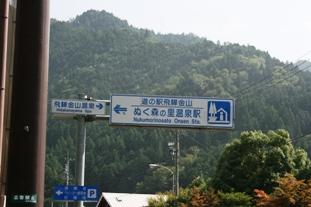 道13.JPG