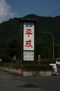道14.JPG