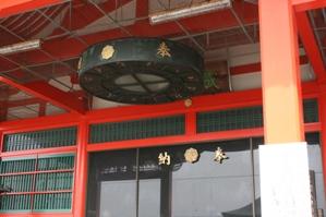 成田山1.JPG